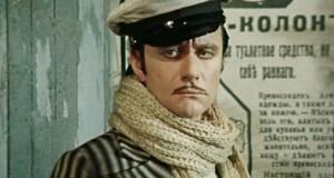 Мужчина в образе Остапа Бендера ограбил «Бристоль»