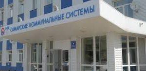 Финансовые интересы «СКС» могут привести к разгулу преступности в Самаре