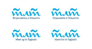 Тольятти получил свой туристический логотип