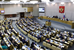 В июне Госдума проведет дополнительное заседание